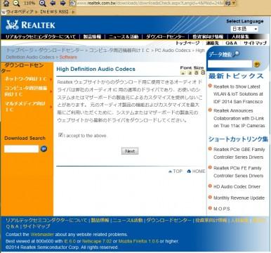 Realtek02