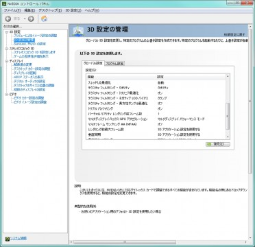 GTX970_31