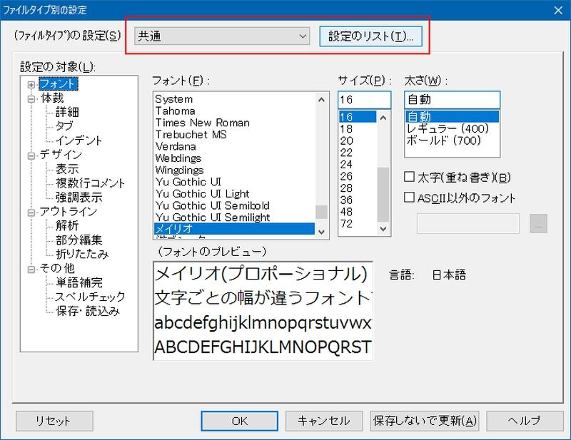 hide0102