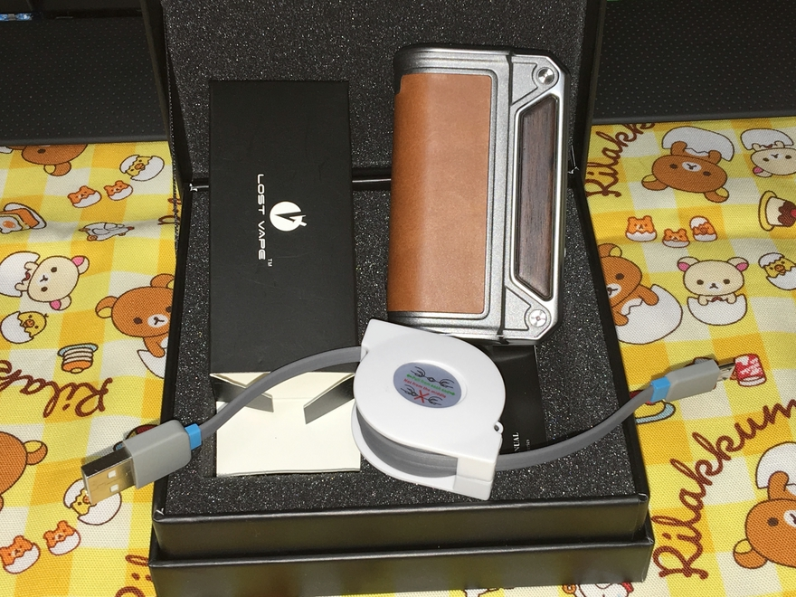 Therion DNA75_09
