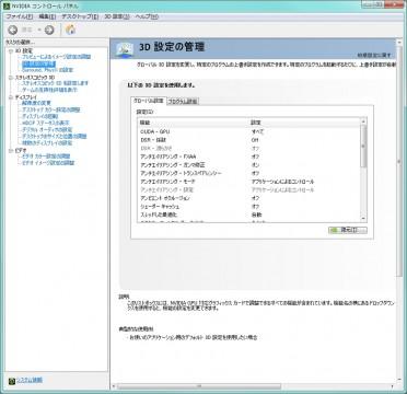 GTX970_30