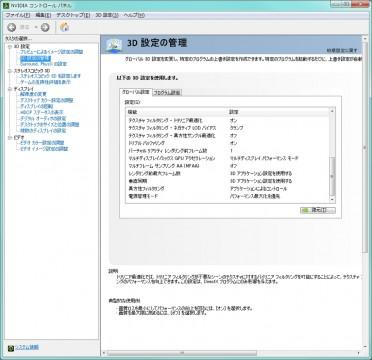 GTX970_32