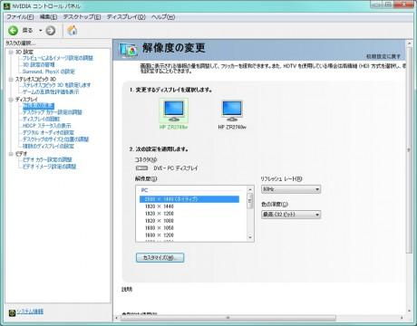 GTX970_33