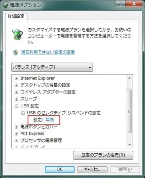 USB05