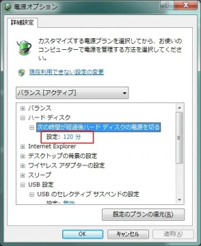 USB06