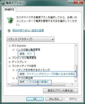 USB07