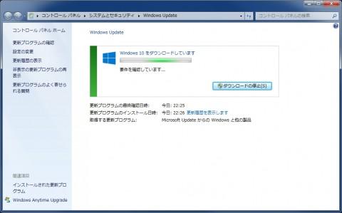 Win10_03
