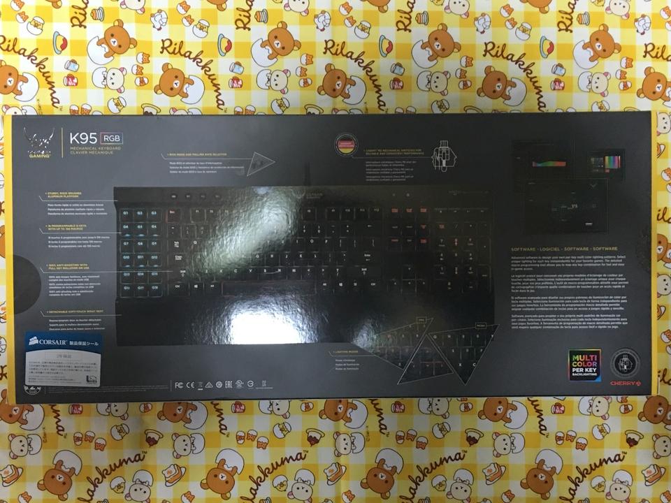 K95RGB03
