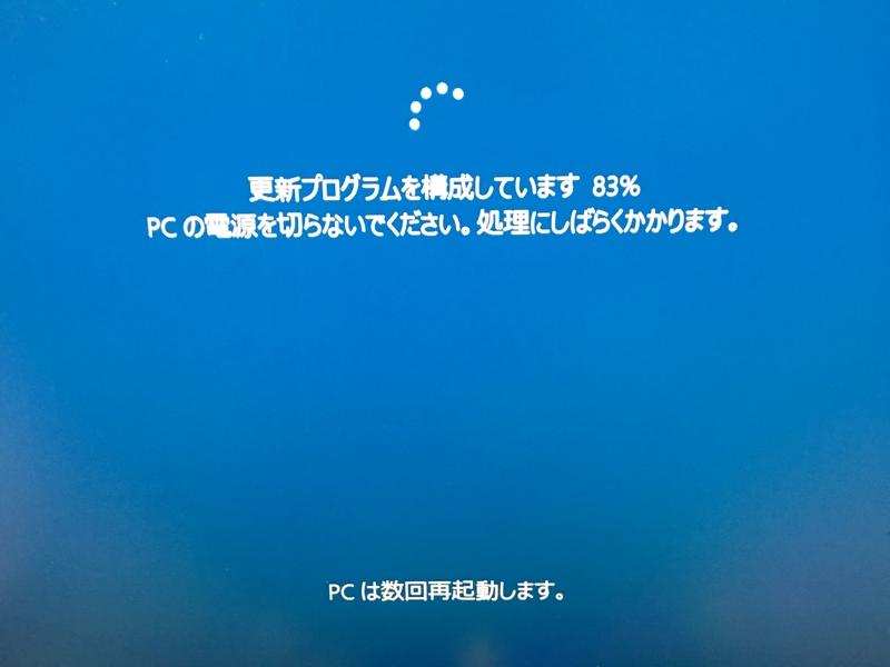 Win10_14372_02