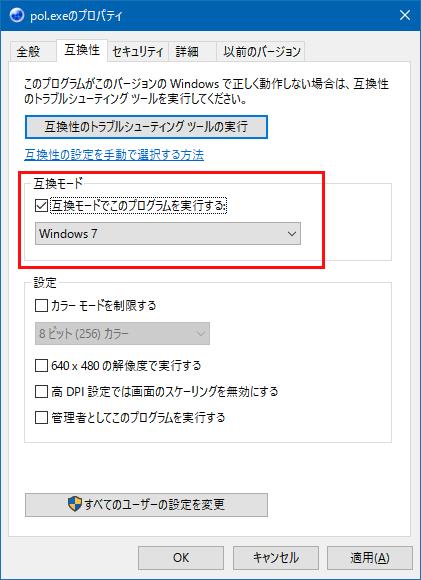 ff11 コンフィグ windows10
